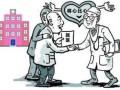 打造和谐医患关系,需要我们共同努力