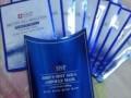 韩国药妆品牌:中国首次发布会闪耀开启