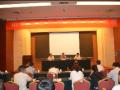 山东省皮肤病性病防治研究所举办2016年第四期麻风性病防治培训班