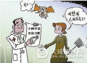 单纯疱疹病毒感染症的常识有什么