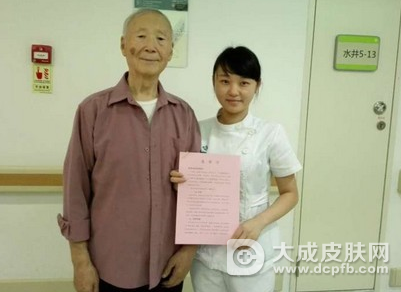 港大深圳医院为构建医患和谐制定《十大家规》