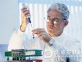 免疫疗法有望用来功能性治愈艾滋病