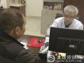 南京夫子庙社区医生龚明行医40年 用中药治疗皮肤病成传奇