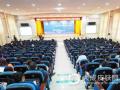 """重庆长寿区举办以""""医患沟通的要素与艺术""""为主题的专题培训"""