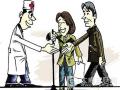 防城港市医调委缓和医患冲突 获得医患双方的信任