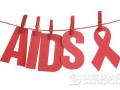 """一三三团开展2016年""""世界艾滋病日""""艾滋病防治宣传活动"""