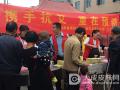 """郴州市嘉禾县开展""""携手抗艾 重在预防""""的预防艾滋病宣传活动"""