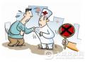 镇江扬中法院召开医疗纠纷审判工作专题新闻发布会