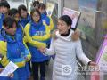 石家庄市裕华区举办中小学生预防艾滋病宣传教育活动
