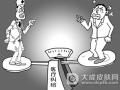 江苏省规定 参与医疗纠纷处理一方当事人代表不得超三人
