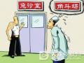 江苏省沭阳县司法局与四部门联动调解医患纠纷