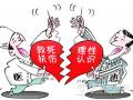 济宁市促进医患和谐 医患沟通从心开始
