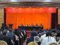 怀化市召开医疗机构依法执业专项监督检查工作会议