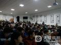 怀化职业技术学院举行预防艾滋病知识讲座