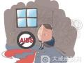 安徽省霍邱县疾控中心宣传艾滋病预防知识