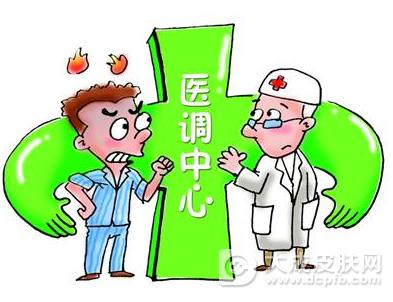 乌海市成立医疗纠纷第三方人民调解委员会