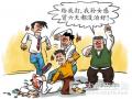 抚顺市召开严厉打击涉医违法犯罪专项活动工作研讨会