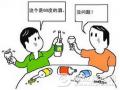 酒精可致皮肤过敏 吃什么食物预防过敏
