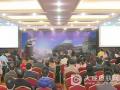 福建省医学会病理分会第二十次学术会议召开