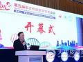"""上海召开""""2016年东方检验医学学术会议"""" 聚焦精准医疗"""