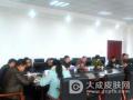 九江市2016年度深化医改考评组到永修县考评