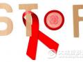 温州市发布2016年艾滋病疫情 青年感染者病例数明显上升