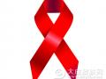 绵阳市召开2016年艾滋病和艾滋病情况汇报会议