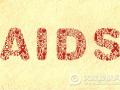 清远市艾滋病疫情呈上升趋势 但整体仍处于低流行水平