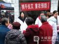 隆昌山川镇中心卫生院开展艾滋病宣传活动