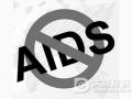兰州市西固区开展防治艾滋病宣传活动