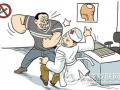 患者家属一言不合殴打医生 院方称不涉及医疗纠纷