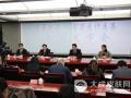 福建省进一步深化基层医药卫生体制综合改革