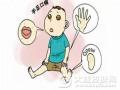 小儿手足口病的传播途径有哪些 手足口病如何预防
