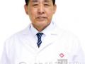 青岛皮肤病研究院特邀北京三甲名医陈长斌教授会诊
