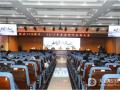 2017年庆祝教师节表彰大会在郴州市第一人民医院召