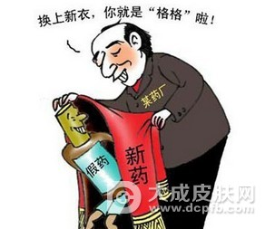 印务公司负责人非法印制辅助销售假药被判刑