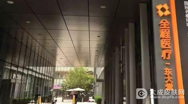 """杭州全程健康医疗门诊部被称为全国首家""""共享医院"""""""