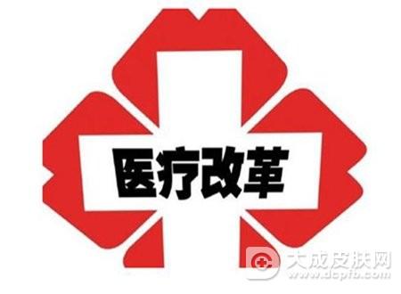 安徽将成立省医疗保障管理委员会,深化综合医改