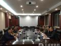 医学部党工委召开部务扩大会议,创建一流医学学科