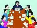 济宁医学院附属医院召开会议,贯彻落实十九大精神