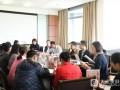 10月26日医学院党委召开扩大会议