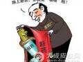 """镇江市首起""""美容针""""假药案 22人被判刑"""