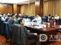 2017年省级继续医学教育学术会在唐山召开