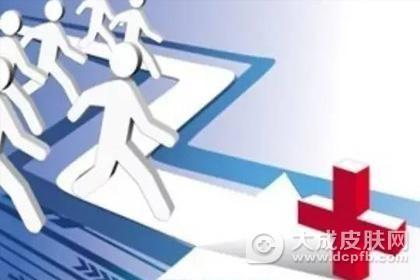 秦皇岛医改 多项改革做到全省前列