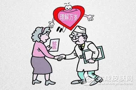 """连云港成立首家""""医患纠纷诉调对接工作室"""""""