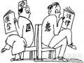 连云港出现全市首家医患纠纷诉调对接工作室