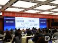 成都市郫都区举行首届智慧医疗健康产业国际创新论坛