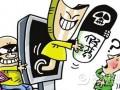 团伙利用网络平台非法收贩假药被公诉