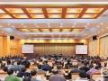 在京召开2018年全国卫生计生科教工作会议