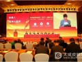 在京召开中华医学科技奖2017颁奖大会